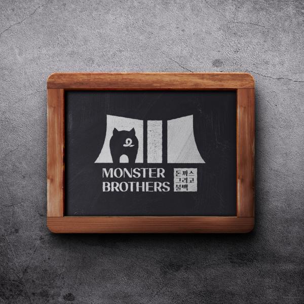 로고 디자인   MONSTER BROTHERS...   라우드소싱 포트폴리오