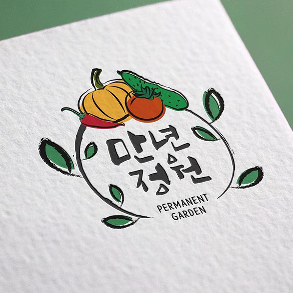 로고 + 네이밍 | 평동농협 | 라우드소싱 포트폴리오