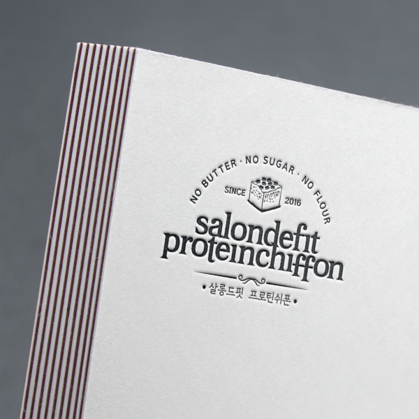 로고 디자인 | (주)에스디에프 | 라우드소싱 포트폴리오