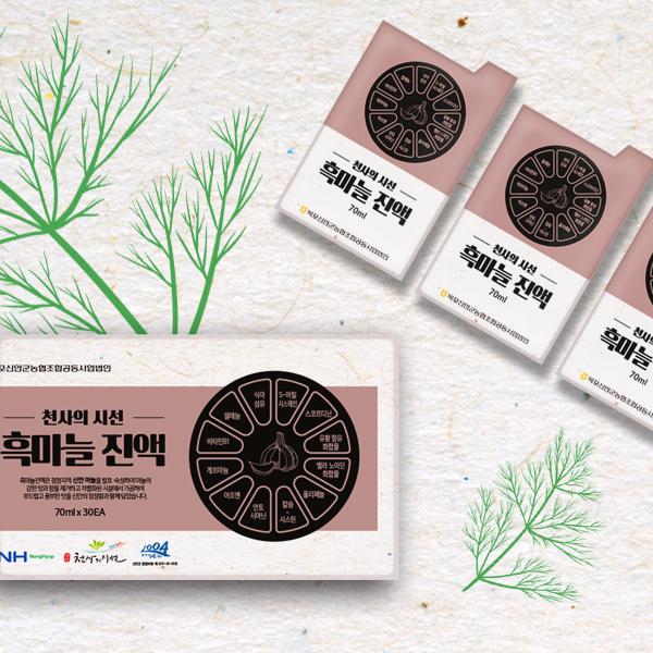 패키지 디자인   목포신안군농협조합공동사업법인   라우드소싱 포트폴리오