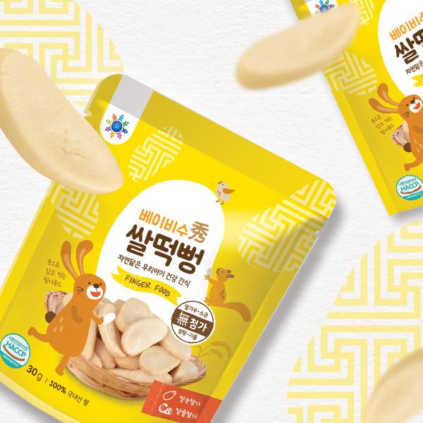 패키지 디자인 | 유아식품 패키지 디자인 | 라우드소싱 포트폴리오