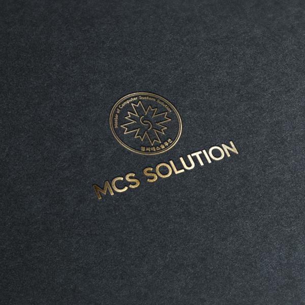 로고 디자인 | (주)엠씨에스솔루션 | 라우드소싱 포트폴리오