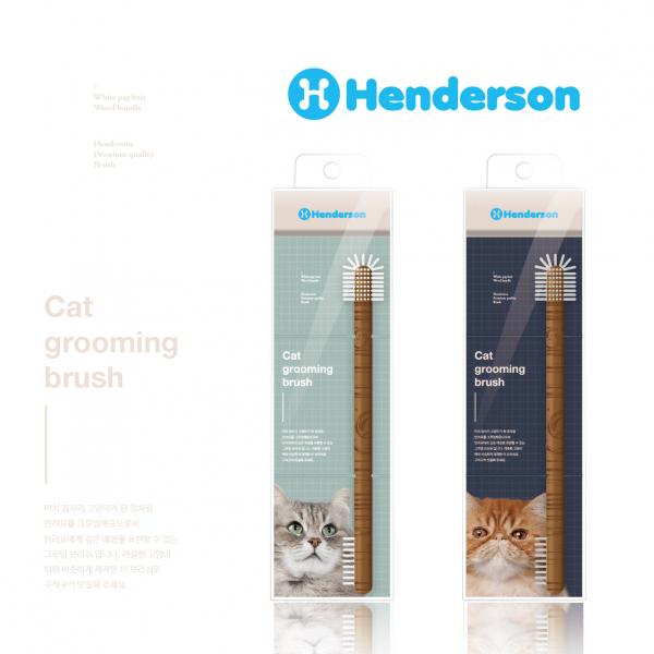 패키지 디자인 | 헨더슨 | 라우드소싱 포트폴리오