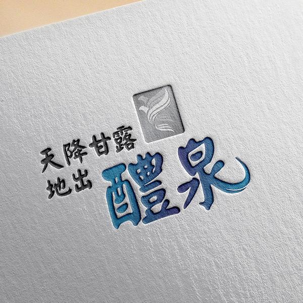 로고 + 명함 | 로고 + 명함 | 경북 ... | 라우드소싱 포트폴리오