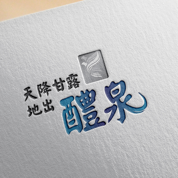 로고 + 명함 | 주식회사 바이오예천 | 라우드소싱 포트폴리오