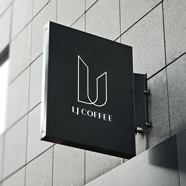 로고 디자인 | LJ COFFEE로고디자인 | 라우드소싱 포트폴리오