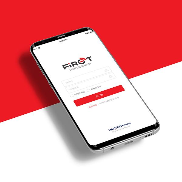 모바일 앱 | IoT 화재감지기(Fir... | 라우드소싱 포트폴리오