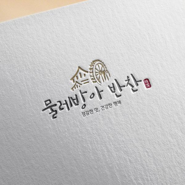 로고 + 간판 | 상아씨앤에스 | 라우드소싱 포트폴리오
