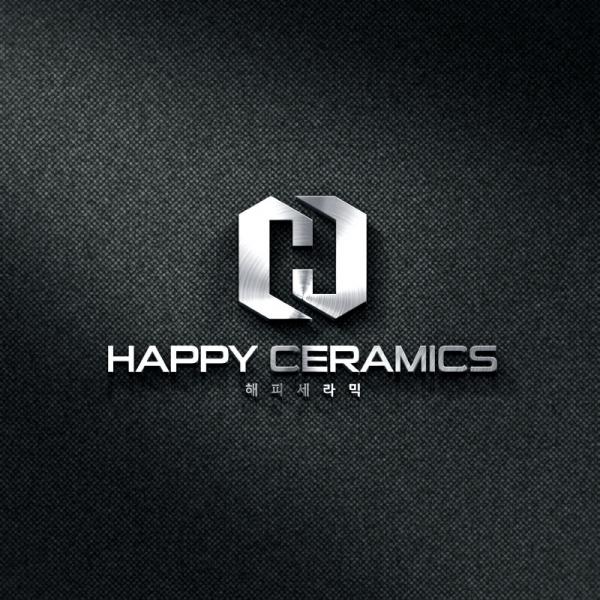 로고 + 간판 | (주)해피세라믹 로고 및... | 라우드소싱 포트폴리오