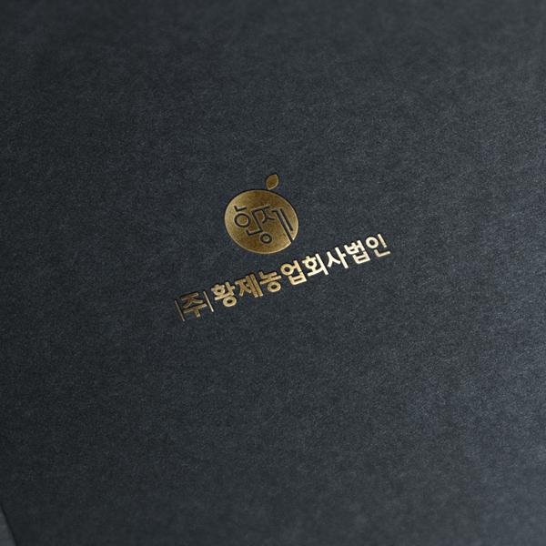 로고 + 명함 | (주)황제농업회사법인 | 라우드소싱 포트폴리오