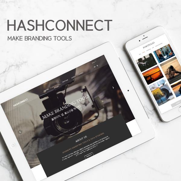 웹사이트 | 해시커넥트 | 라우드소싱 포트폴리오