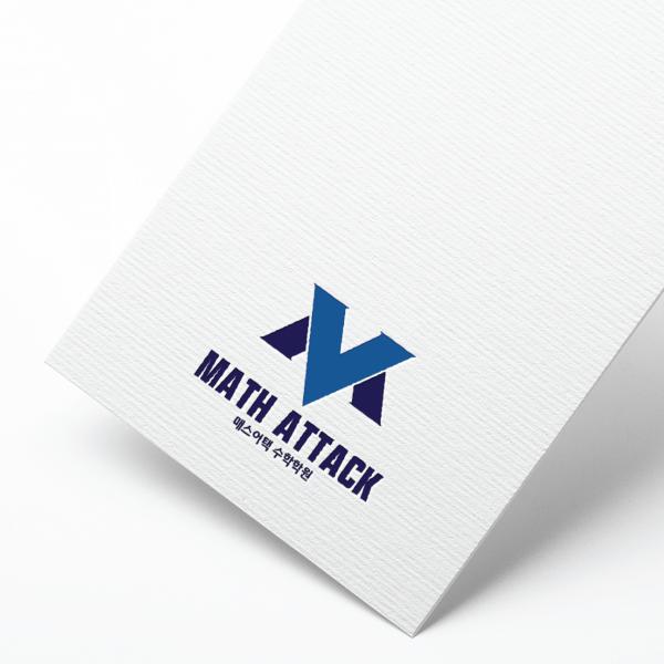 로고 디자인 | 학원 로고 디자인의로 | 라우드소싱 포트폴리오