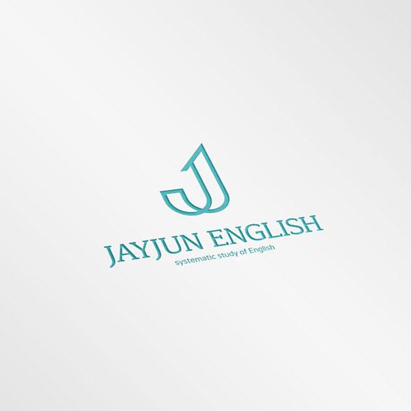 로고 디자인 | JAYJUN ENGLISH /... | 라우드소싱 포트폴리오