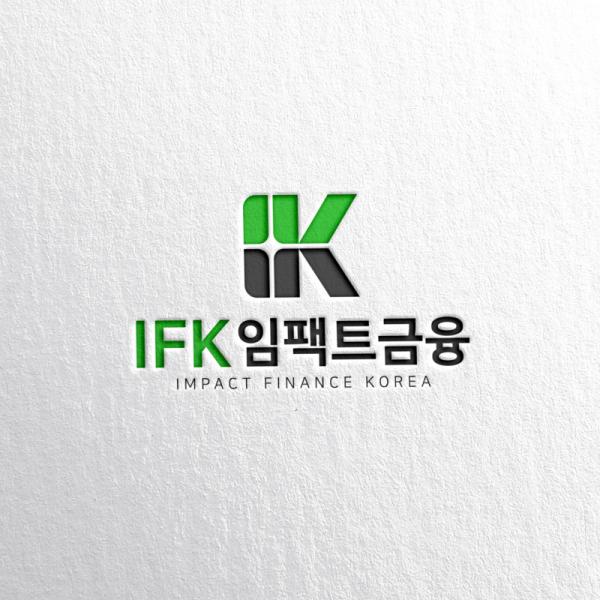브랜딩 SET | Impact Finance K... | 라우드소싱 포트폴리오