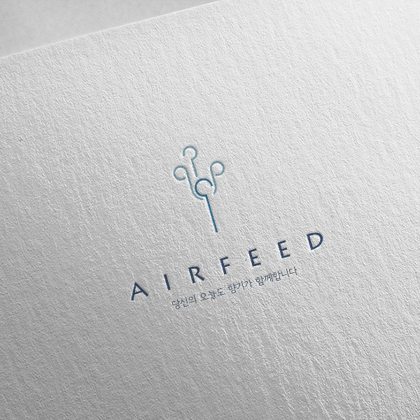 로고 디자인 | 프리미엄 디퓨저 AirF... | 라우드소싱 포트폴리오