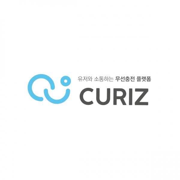 로고 디자인 | 무선충전플랫폼 브랜드 디... | 라우드소싱 포트폴리오