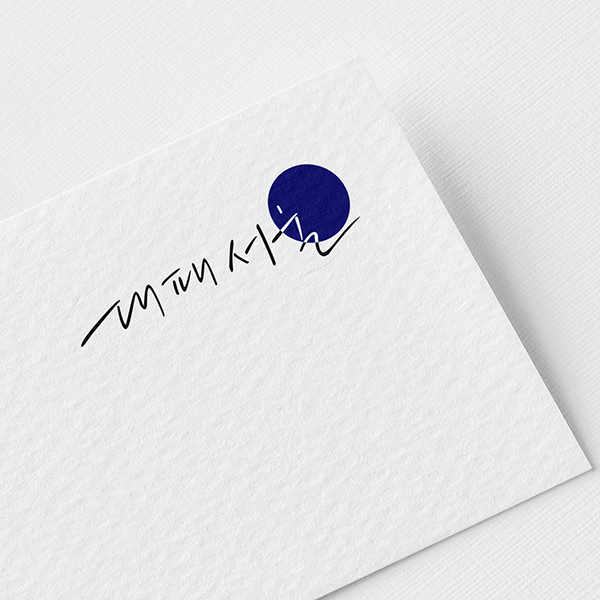 로고 디자인 | 대패서울 로고 디자인 의뢰 | 라우드소싱 포트폴리오