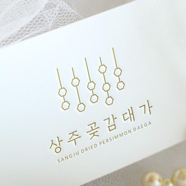 로고 디자인 | 상주곶감대가 로고 디자인의뢰 | 라우드소싱 포트폴리오