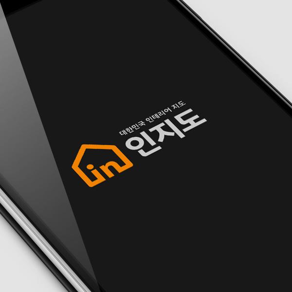 로고 디자인 | 웹/모바일 O2O 서비스... | 라우드소싱 포트폴리오