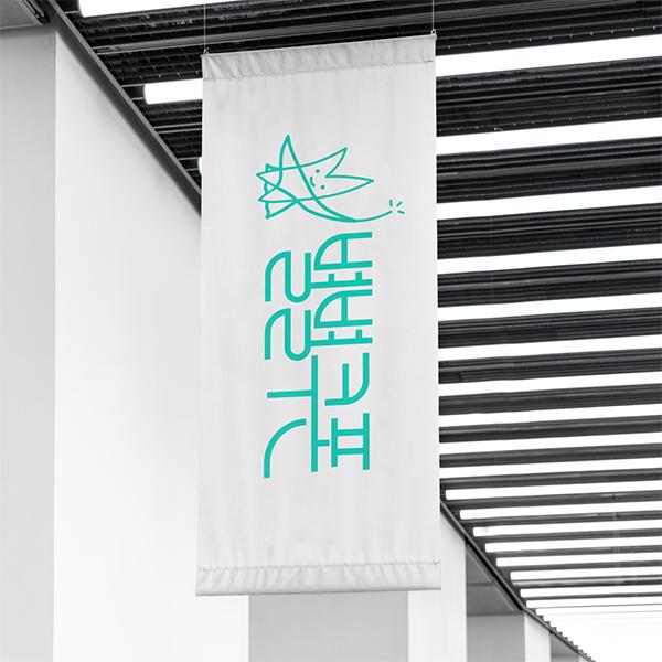 로고 디자인 | 별별쿠폰 로고 디자인 의뢰 | 라우드소싱 포트폴리오