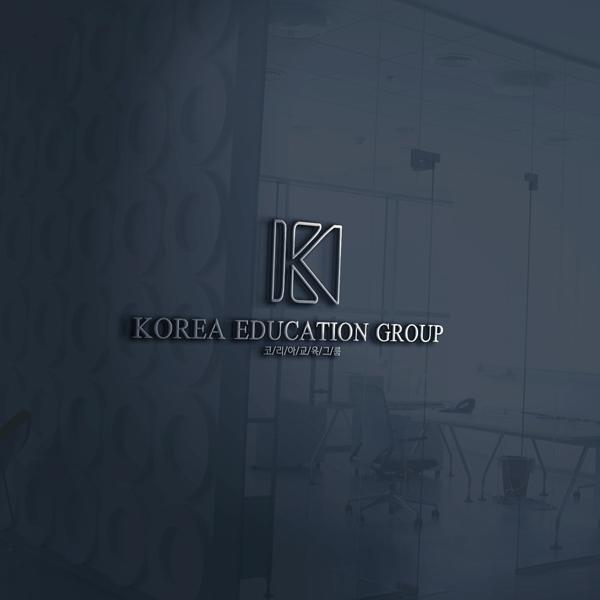 로고 디자인 | 코리아교육그룹 로고 디자... | 라우드소싱 포트폴리오
