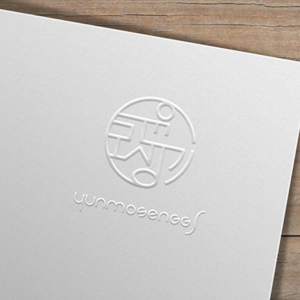 로고 디자인 | 윤모생기 BI 디자인 의뢰 | 라우드소싱 포트폴리오