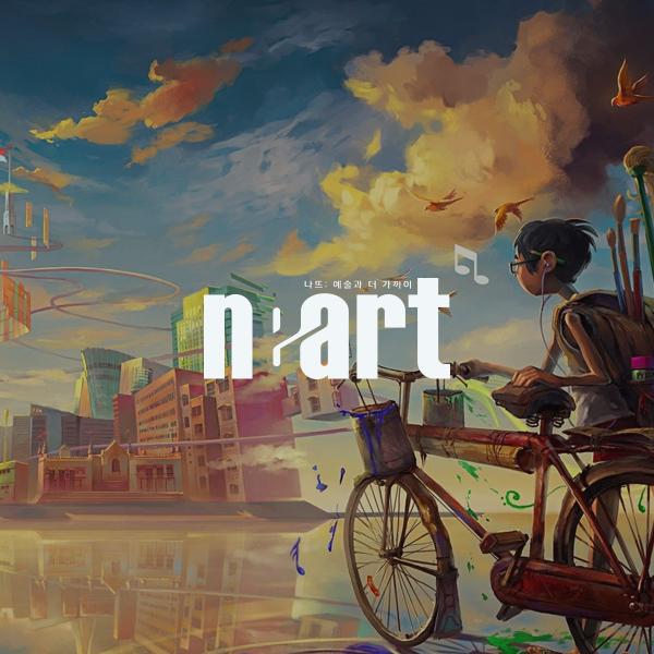 로고 + 명함 | 나뜨 (영문 : NEART) | 라우드소싱 포트폴리오