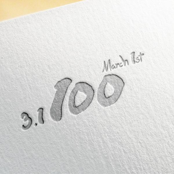 로고 디자인 | 3.1절 100주년 기념... | 라우드소싱 포트폴리오