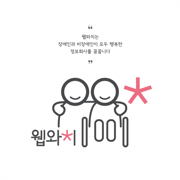 포스터 / 전단지 | [서울시 희망광고] 웹와... | 라우드소싱 포트폴리오