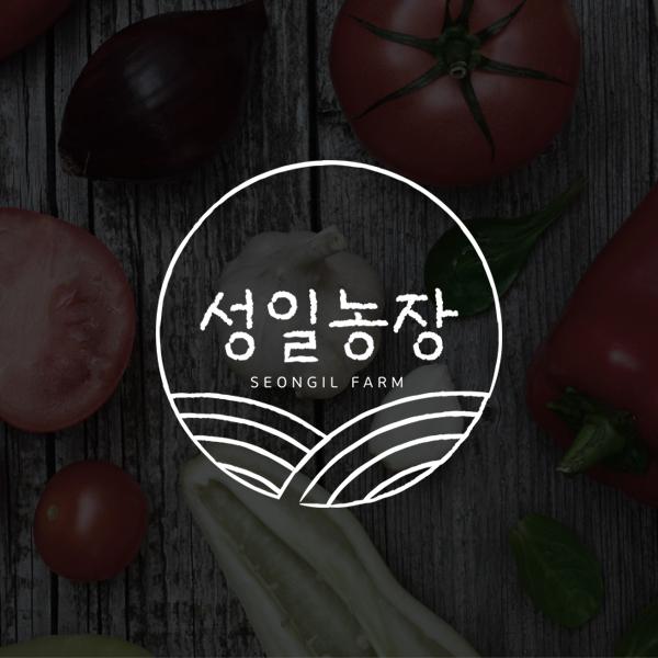 로고 + 명함   성일농장(주)농업회사법인   라우드소싱 포트폴리오