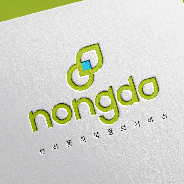 로고 + 네이밍 | 농식품 지식정보서비스 신... | 라우드소싱 포트폴리오