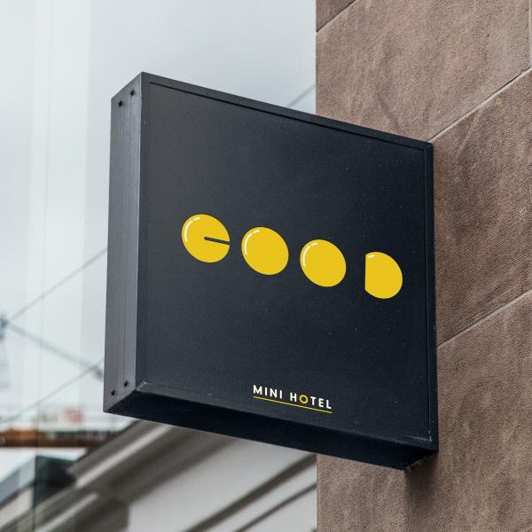 로고 + 간판 | 굿드림 로고디자인의뢰 | 라우드소싱 포트폴리오