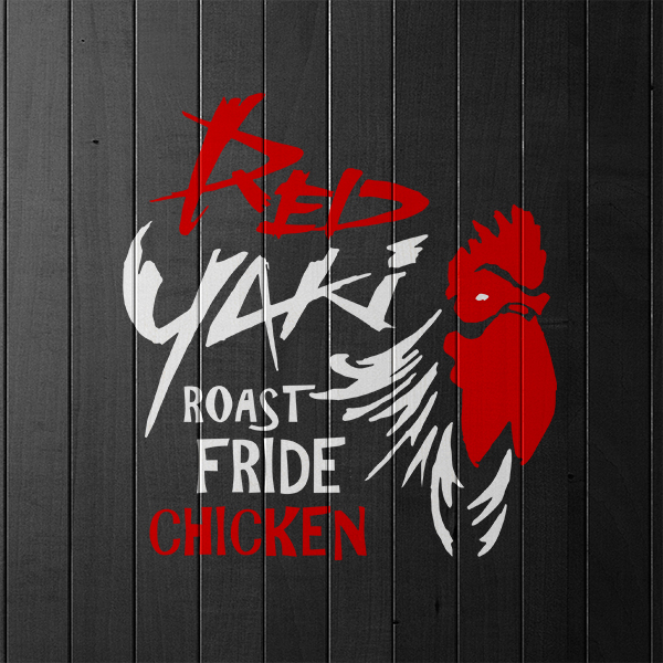 로고 디자인 | REDYAKI 로고 디자... | 라우드소싱 포트폴리오