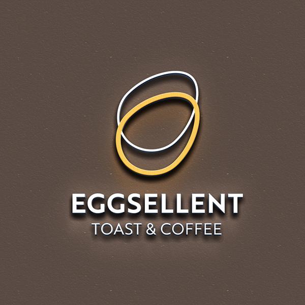 로고 디자인 | EGGSELLENT (에... | 라우드소싱 포트폴리오