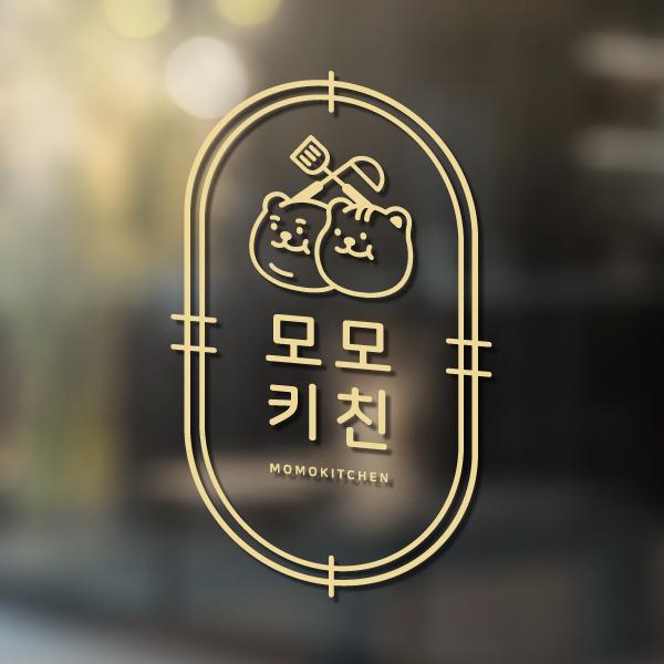 로고 + 간판 | 모모키친 | 라우드소싱 포트폴리오