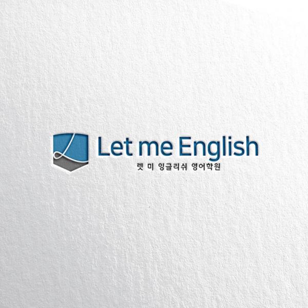 로고 + 명함 | 렛 미 잉글리쉬 | 라우드소싱 포트폴리오