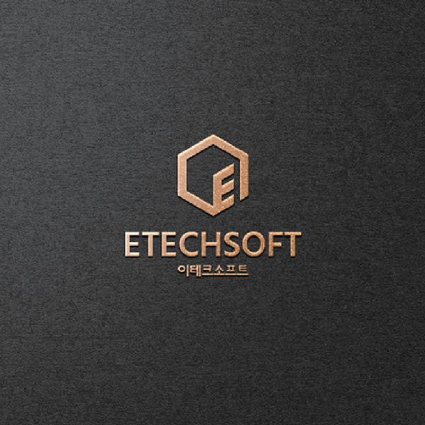 로고 디자인 | (주)이테크소프트 | 라우드소싱 포트폴리오