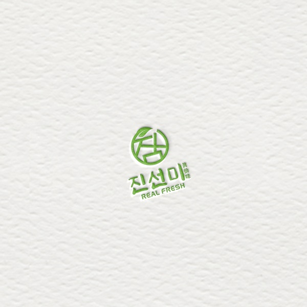 로고 디자인 | 농산물판매사이트 로고 디... | 라우드소싱 포트폴리오