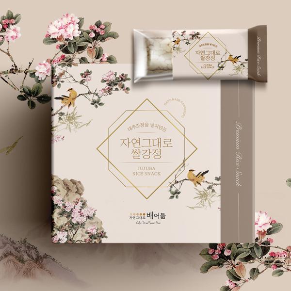 패키지 디자인 | 한과 박스, 봉지(포장지... | 라우드소싱 포트폴리오