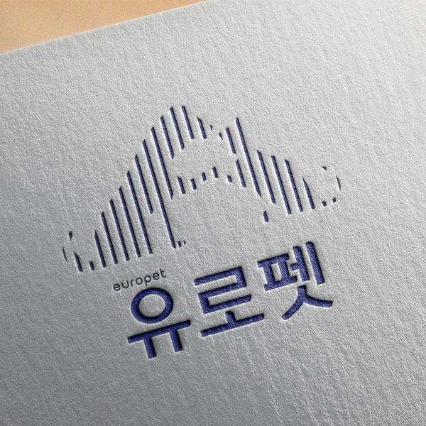 로고 디자인 | 주식회사 유로펫 | 라우드소싱 포트폴리오