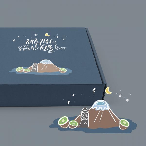 패키지 디자인 | 키위 선물세트 패키지 디... | 라우드소싱 포트폴리오