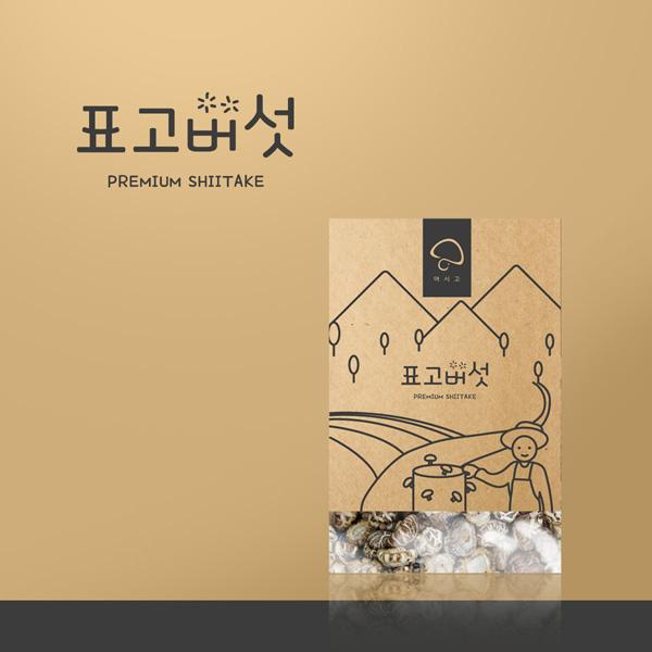 라벨 디자인 | 표고버섯 라벨 제작 | 라우드소싱 포트폴리오