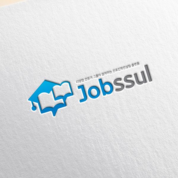 브랜딩 SET | 회사/제품 로고 디자인을... | 라우드소싱 포트폴리오