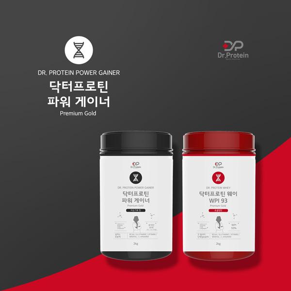 라벨 디자인 | 단백질보충제 라벨(지퍼백... | 라우드소싱 포트폴리오