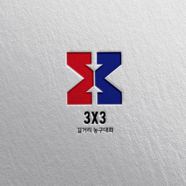 로고 디자인   농구협회   라우드소싱 포트폴리오