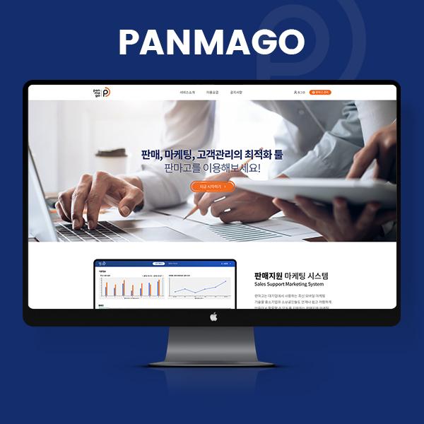웹사이트   코알라이앤엠   라우드소싱 포트폴리오