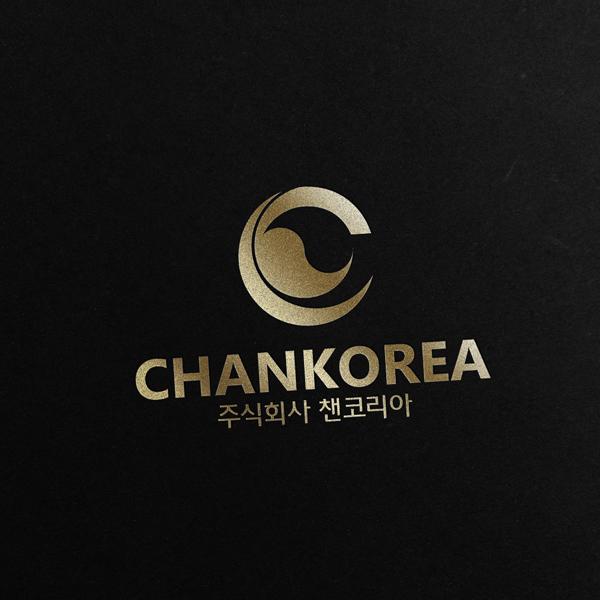 로고 + 명함   주식회사 chankorea (...   라우드소싱 포트폴리오