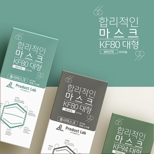 패키지 디자인 | Product Lab | 라우드소싱 포트폴리오