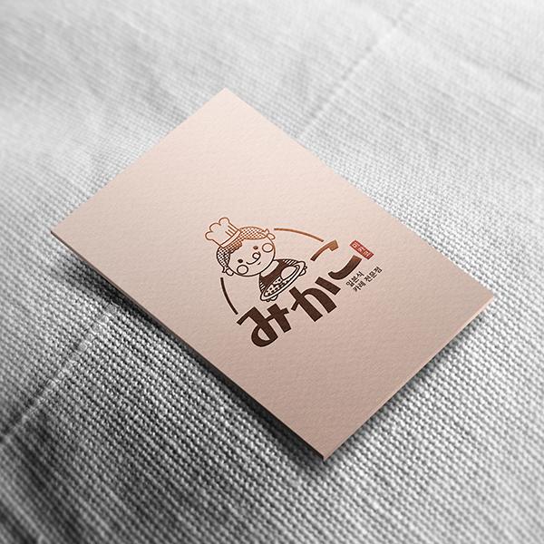로고 디자인 | 미카코 | 라우드소싱 포트폴리오