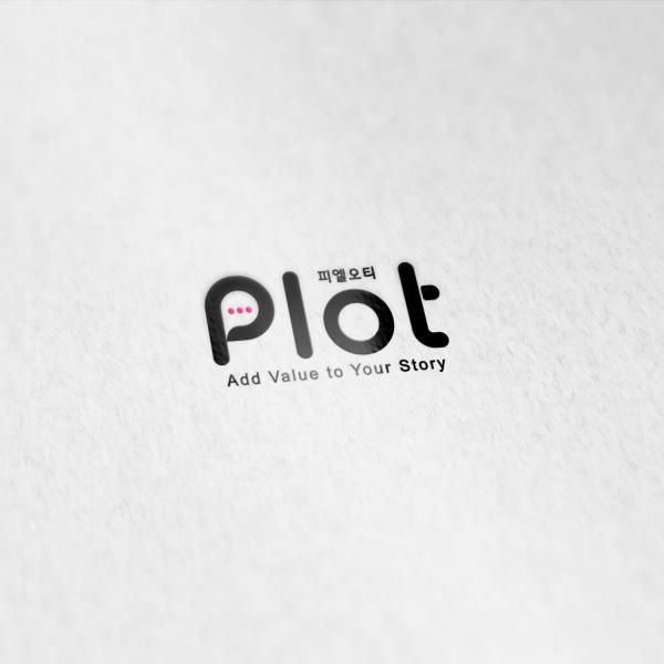 로고 + 명함 | PLOT  회사로고 디자... | 라우드소싱 포트폴리오
